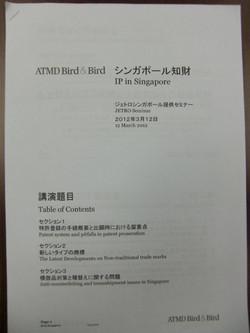 Cimg2037
